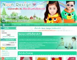 เว็บไซต์ร้านค้า แม่และเด็ก  ของเล่น  เกมส์ต่างๆ